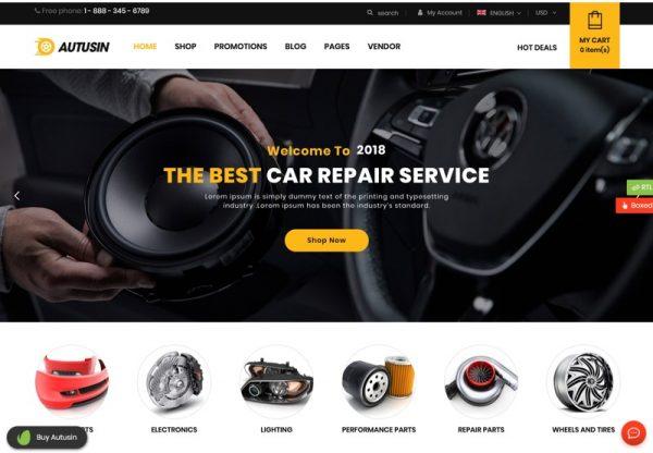 Car Equipment Website Design